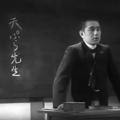【ネタバレ注意】映画「坊っちゃん」感想/評価/あらすじ|文明開化の届かぬ世界がリアル